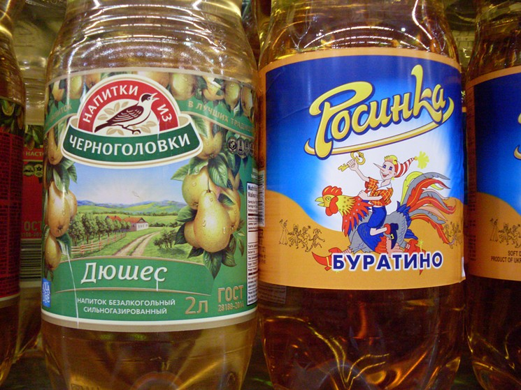 The Wild World of Russian Sodas