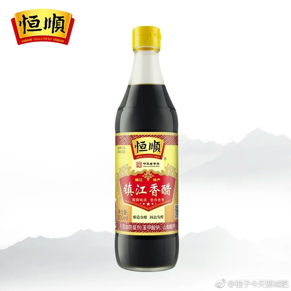 Jiangsu Hengshun Vinegar attributes some of its increase in profit to the taste-testing machines. Photo: Weibo