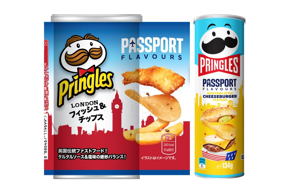 Once you pop…Pringles Passport Flavours finding favour amid Asia's travel restrictions | Food Navigator Asia