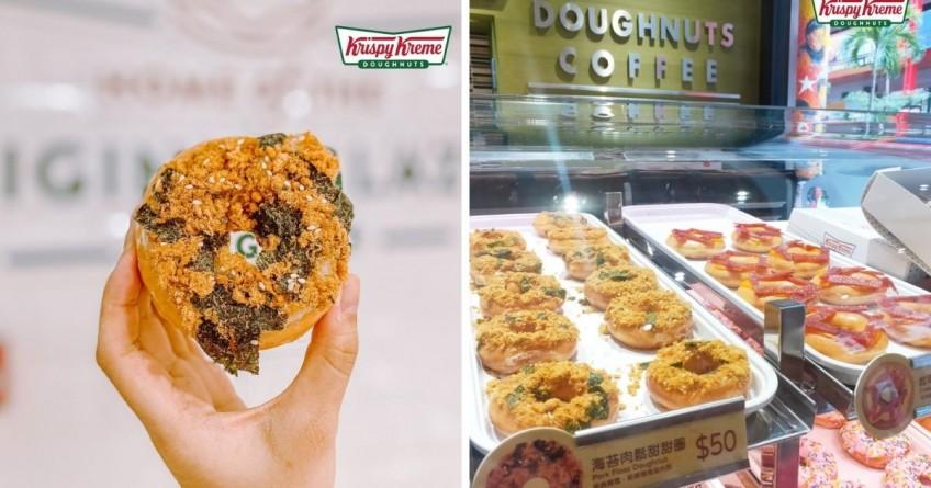 Taiwan Krispy Kreme's new doughnut flavours –Pork floss and cheese and pork jerky with sugar glaze | AsiaOne