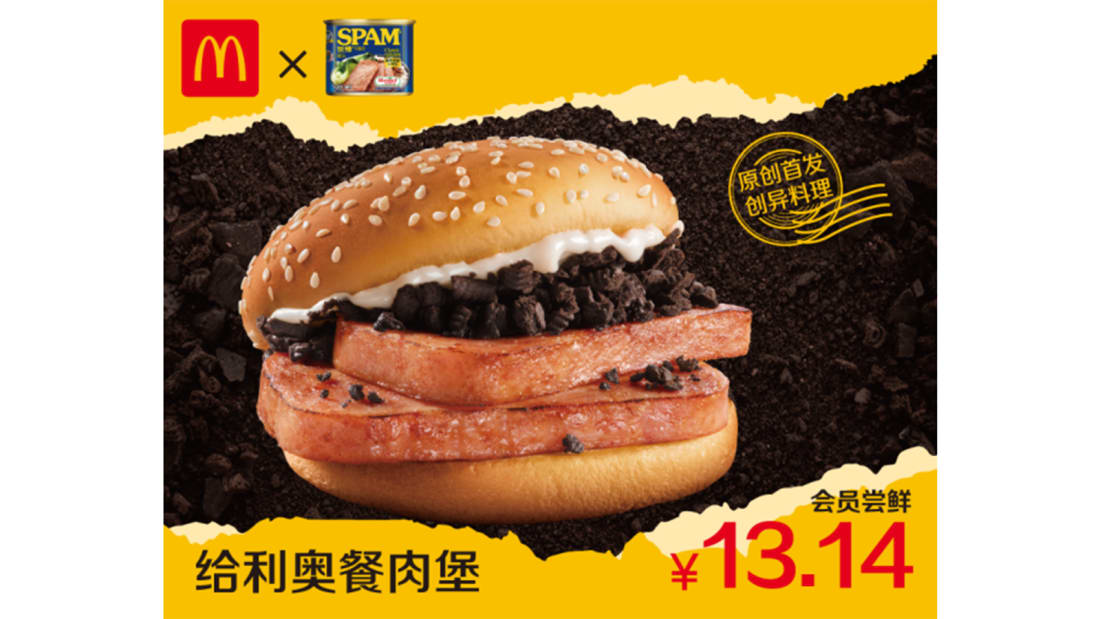 An acquired taste? McDonald's China offers burger featuring Spam and crushed Oreos | CNN