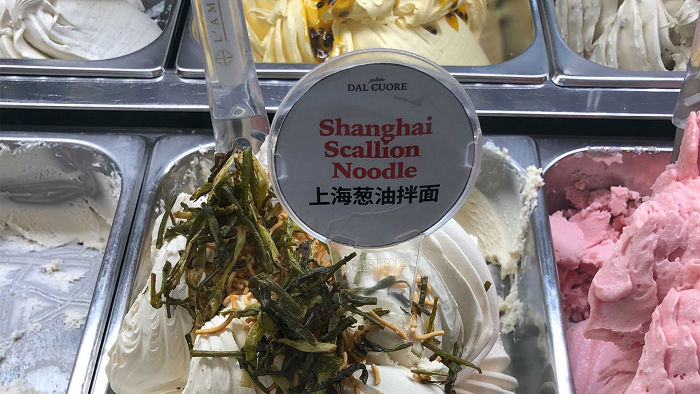 Ice cream is becoming hugely popular in China, as shops experiment | PRI