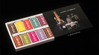 Forget cameras –Nikon has just launcheda new range of candy!   Digital Camera World
